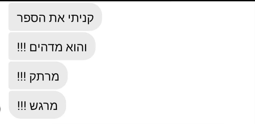 WhatsApp Image 2020-08-25 at 17.10.58 (1)