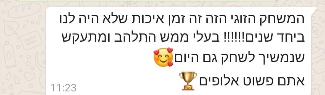 WhatsApp Image 2020-08-25 at 17.11.03